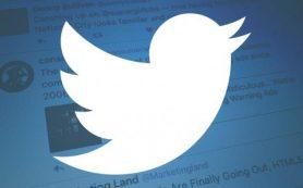 Twitter вынудил архив удалённых твитов PostGhost закрыться