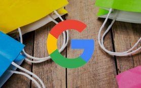 Google объявил о запуске нескольких нововведений в торговых кампаниях, включая новый формат товарных объявлений