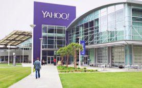 Чистый убыток Yahoo во II квартале 2016 составил $440 млн