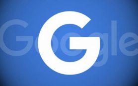 Google снова тестирует шрифт Roboto в результатах поиска