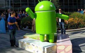 Google выпустил финальную версию Android 7.0 Nougat