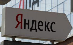 Яндекс внедряет алгоритм показов по синонимам в Директе