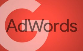 AdWords анонсировал изменения в отчётах по показателю качества