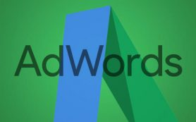 Google ограничил доступ к данным Keyword Planner