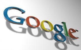 Объём запросов «Not provided» в Google достиг 96%