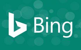 В поиске Bing появились карты созвездий, модели молекул и кубик Рубика