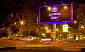 Яндекс начнет измерять аудиторию цифровой офлайн-рекламы