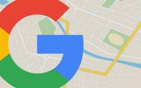 Google тестирует новую функцию в блоке локальной выдачи