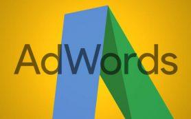 В Редактор отчётов Google AdWords добавили больше данных