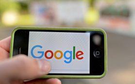 Google тестирует более заметный логотип AMP в результатах поиска