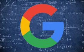 Google обновил алгоритмы основного поиска?