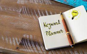 Google Keyword Planner видоизменяет ключевые слова
