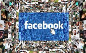 Facebook тестирует стабилизатор сферического видео