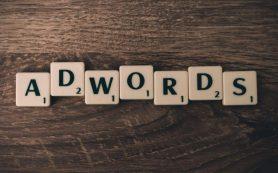 Google AdWords облегчил управление несколькими аккаунтами