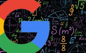 Google тестирует разметку для страниц с табличными данными
