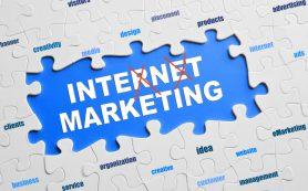 Лендинг-пейдж – часть Интернет-маркетинга