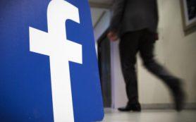 Facebook по-прежнему выводит в блок «Популярное» ложные новости