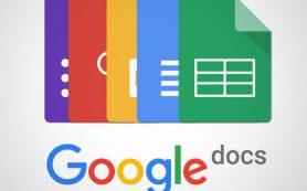 Google добавил новые функции в Google Docs