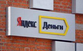 В Яндекс.Деньгах появилась возможность мгновенного пополнения счета картой Сбербанка