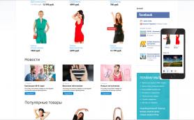 Возможности 1С-Битрикс для оптимизации интернет-магазина