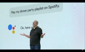 Google откроет доступ к Assistant сторонним разработчикам