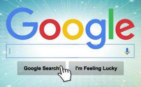 Количество страниц в индексе Google превысило 130 трлн