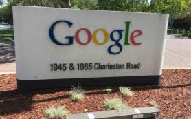 Google купил стартап Undecidable Labs