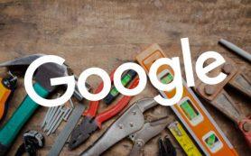 Google советует подтверждать права на сайт двумя и более способами