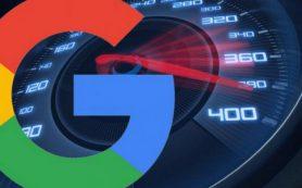 В Google Search Analytics появился новый фильтр для AMP
