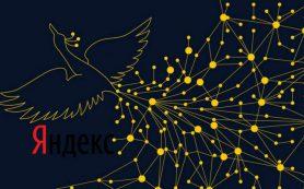 Яндекс запустил новый поисковый алгоритм «Палех»