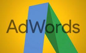 AdWords тестирует показ изображений в расширениях Sitelinks