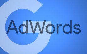 Google AdWords тестирует расширения «Цены» в поисковых объявлениях на планшетах