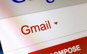 Google согласился внести изменения в сканирование писем в Gmail