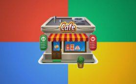 В Google Мой бизнес стала доступна статистика по фотографиям