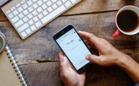 Google добавил в мобильную выдачу карусель для уточнения запроса