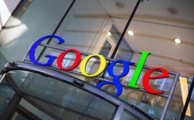 Сотрудник Google подал на компанию в суд за внутренний «шпионаж»