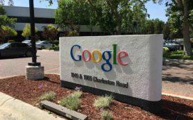 Google сэкономил $3,6 млрд на уплате налогов в 2015 году