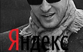 Яндекс не гарантирует возврата позиций после снятия предупреждения об опасности сайта