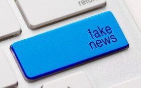 Глава Еврокомиссии призвал Google и Facebook к борьбе с фейками