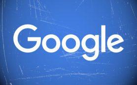 Google не регулирует трафик на сайты