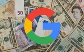 Google начал уведомлять российских пользователей о включении НДС в их счета