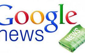 Роскомнадзор дал Google три месяца на регистрацию юрлица в РФ