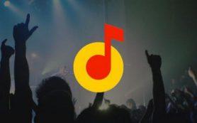 Количество платных подписчиков Яндекс.Музыки превысило 250 тысяч
