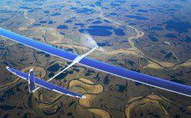 Google свернул проект по раздаче интернета с помощью дронов