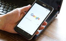 Приложение Google для Android теперь сохраняет офлайн-запросы