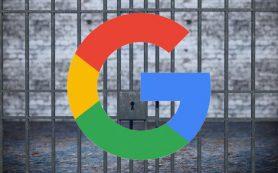 Google начал понижать мобильные страницы с межстраничной рекламой