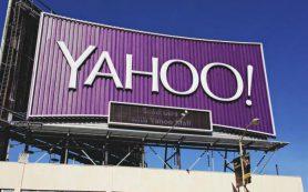 SEC приступила к расследованию деятельности Yahoo