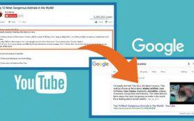 В готовых ответах Google появились описания видео из YouTube