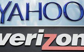 Yahoo сменит название после завершения сделки с Verizon