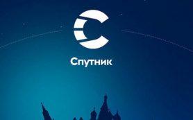 Спутник готовит запуск собственного почтового сервиса